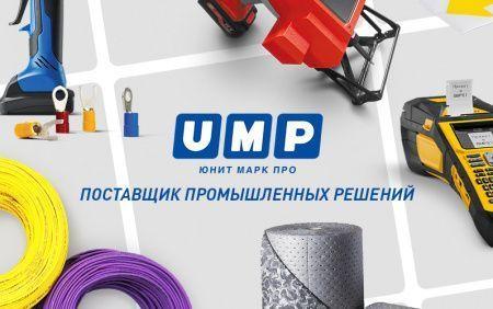Режим работы ЮМП на майские праздники 2021 года
