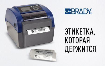Отслеживайте продукцию на всех этапах создания с Brady BBP 12