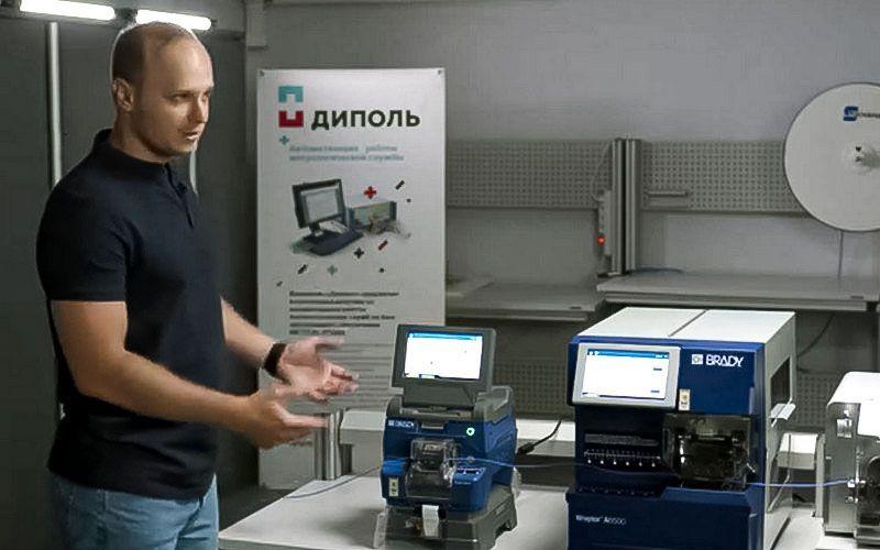ЮМП выпускает видео-обзоры на принтеры-аппликаторы Brady WRAPTOR A6200 и A6500