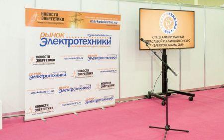 Каталог ЮМП-ЭЛЕКТРО занял второе место в номинации «Печатная продукция» конкурса «Электрореклама 2021»
